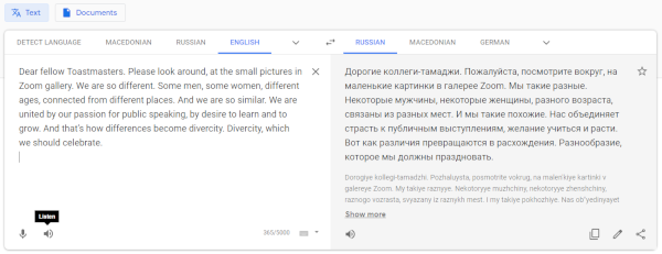 Using of Listen function in Google Translate